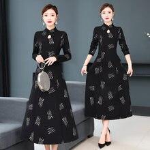 Женское вязаное платье с принтом тонкое китайское большого размера