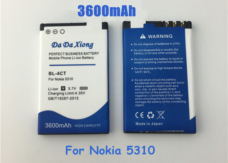 New 3600mAh BL-4CT BL4CT High Capacity Li-ion Phone Battery for Nokia 5310 5630XM 7212C 7210C 6600F(China)