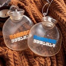 Funda mullida De Invierno Caliente botella De agua conejito Warmies acogedor Mini Kawaii calentador lindo agua caliente Bolsa De Calor Bolsa De goma BW50RS