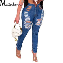 Women Ripped Hole High Waist Jeans Push Up Hip Pencil Lift Skinny Stretch Denim Pants Frayed Distressed Slim Fit Jean Trousers