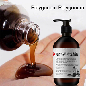 300ml Herbal Herb Shampoo Hair Growth Shampoo with Hair Treatment Natural Plant Extract Oil Control Shouwu