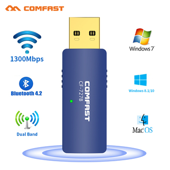 USB Wifi Adapter 1300Mbps Wi fi Adatper 5ghz Antenna USB Bluetooth 4.2 Ethernet PC Wi-fi for computer Bluetooth Music Receiver