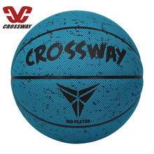 Basket-Ball CROSSWAY Needle-Inflator Training-Equipment Outdoor-Game PU 7 with Materia-Free