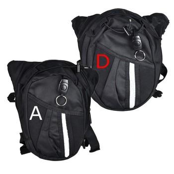 Opcjonalny nylonowy poliester czarny nóżka stojak motocykl rowerowy piterek saszetka na pasek torebka tanie i dobre opinie fastrider 0 3kg Systemy carrier