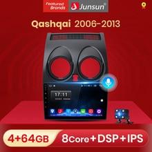 Junsun – autoradio pour Nissan Qashqai J10 2006 2007 2008 2009 -2013, Android 10, commande vocale AI, GPS, multimédia, 2 din, dvd, pour voiture