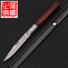 Folding Blade Knife Pocket Outdoor Damascus Steel Blade Steel Bolster Sandalwood Handles Camping Hunting EDC  Penny Fruit Knives