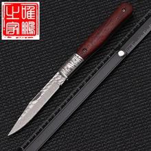 Folding Blade Knife Pocket…