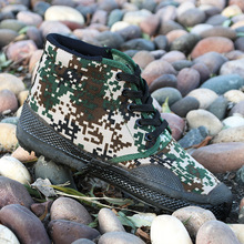 Hight-top Woodland Digital Camouflage Three-Color Training Shoes