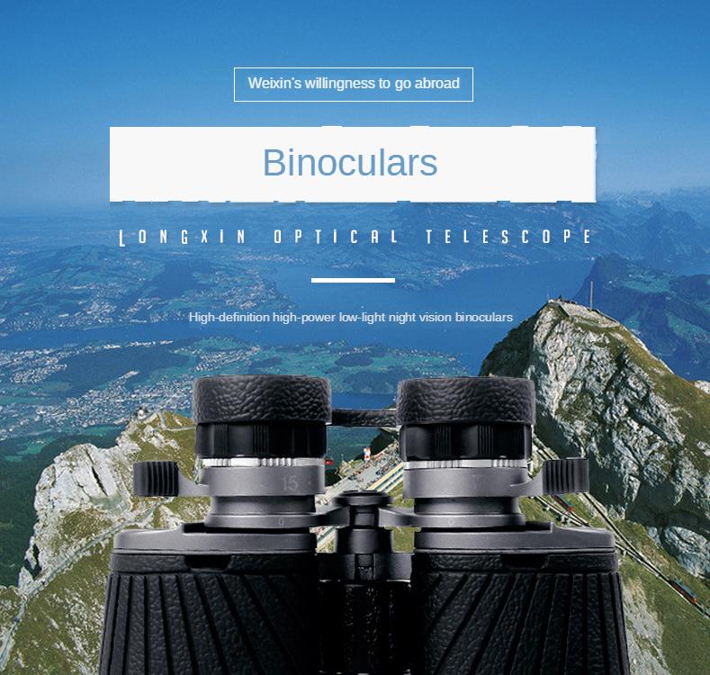 Бинокль hd большой окуляр для взрослых без инфракрасного телескопа