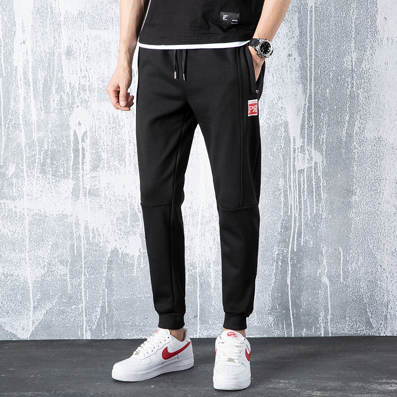 Pants MEN'S Casual Pants Korean-style Trend Loose-Fit Capri Skinny Pants Four Seasons Plus-sized Ankle Banded Pants