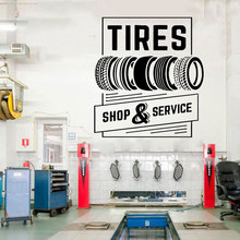 Roll Tires Repair Car Studio Shop Wall Sticker Tires shop & service Logo Auto Service Wall Decals Vinyl Art Design LY1835 цена