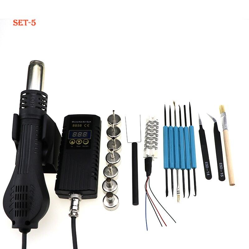 Паяльная станция BGA 8858 портативная фена для горячего воздуха 220 В с вилкой ЕС ручная Тепловая пушка со сварочным паяльником Инструменты для ремонта - Цвет: SET-5