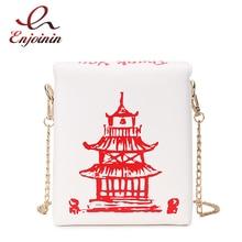 ENJOININ chiński Takeout Box torebka Pu skóra kobiet torebka nowość moda Crossbody torba torba na ramię z łańcuchem na dziewczynę torebka