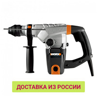 Electric Drill WORX WX333 Perforator Perforators electric impact Hammer Hammers Power Tools battery screwdriver