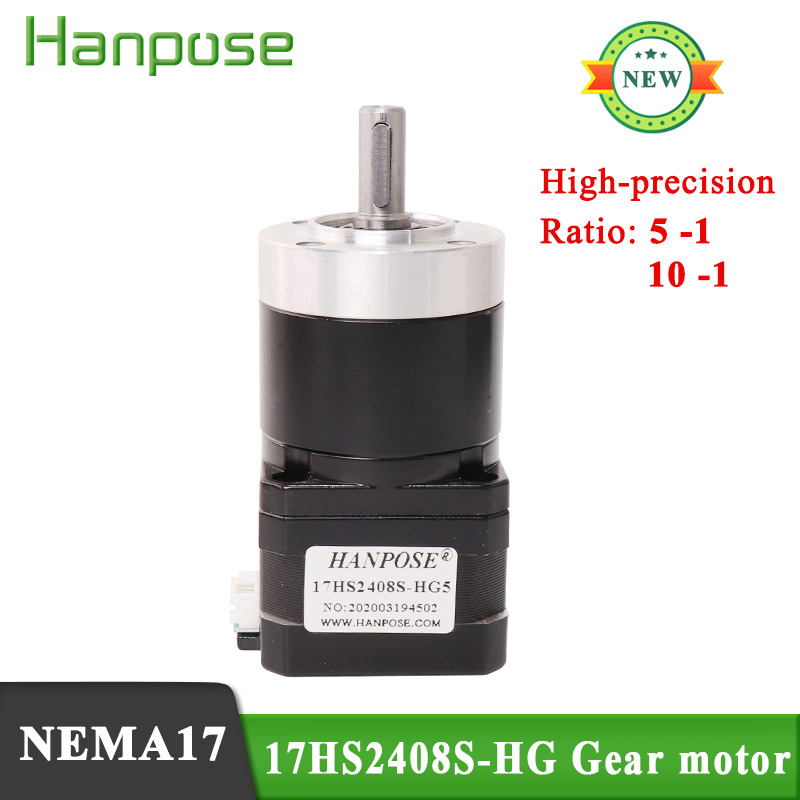 <font><b>NEMA17</b></font> high precision reducer 28mm 0.6A 12N.cm17HS2408S-PG motor drive ratio 5:1 10:1 planetary motor for 3D printer accessories image