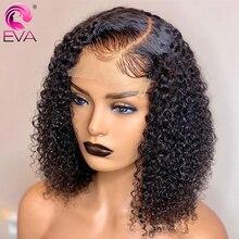 エヴァの 13 × 6 カーリーボブレースフロントかつら黒人女性のためのグルーレスショートボブウィッグかつらレースフロント髪かつら事前摘み取らブラジル
