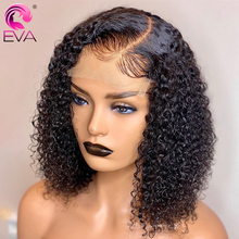 Eva Hair 13x6 Curly Bob Lace Front Wigs For Black Women Glueless Short Bob Wig Lace Front Human Hair Wigs Pre Plucked Brazilian