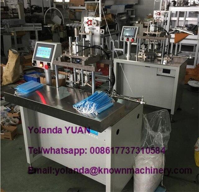 Mask ear sewing machine semi-automatic N95 mask ear strap machine adult mask hanging welding machine 3