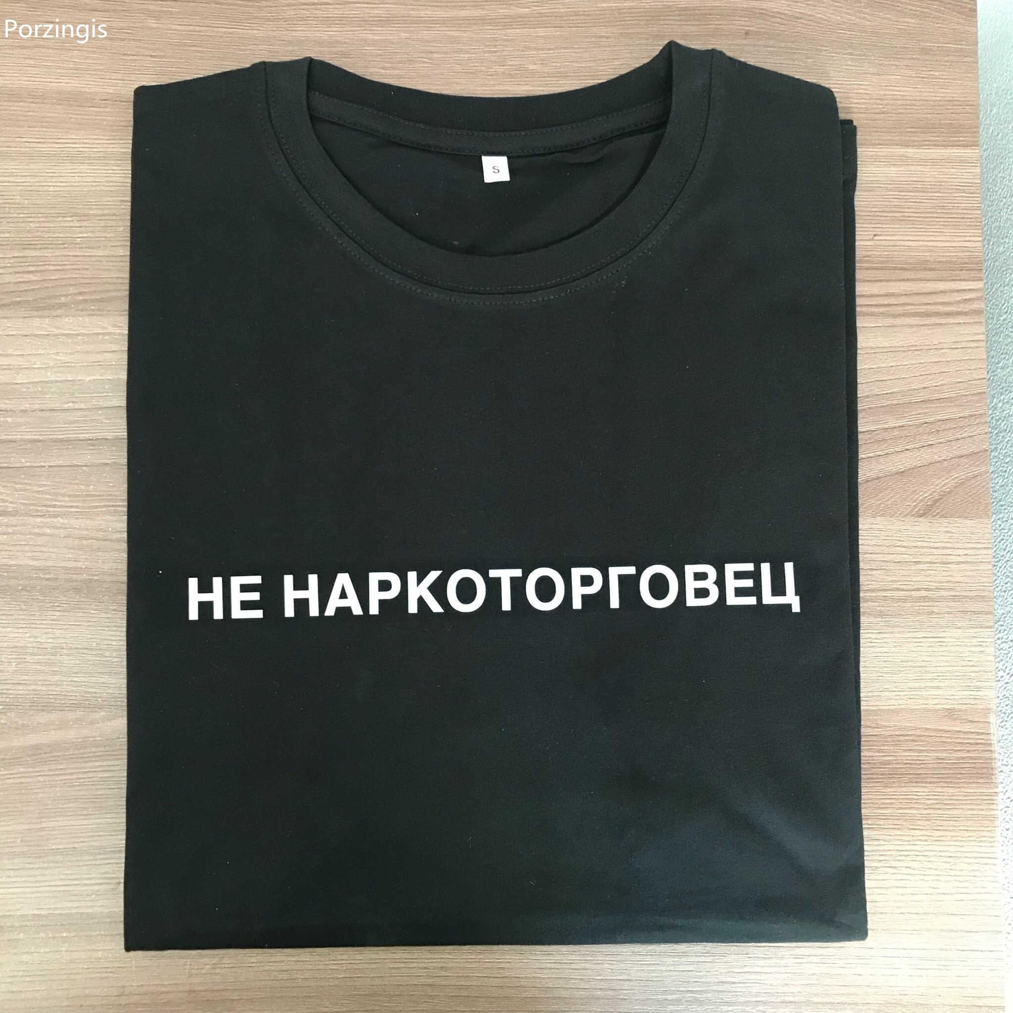 Porzingis Unisex T-Shirt Casual con Russo Iscrizione Femminile di Cotone Nero Magliette per Il Maschio Luce Riflettente di Estate Tee