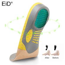 EiD silikon PVC żel buty ortopedyczne podeszwy wkładki płaskostopie wkładki ortopedyczne sklepienie łukowe wkładki podeszwowe zapalenie powięzi pielęgnacja stóp tanie tanio 1 cm-3 cm Średnie (b m) PVC Orthopedic Insoles W paski Szybkoschnący Anti-śliskie Wytrzymałe Pot-chłonnym Szok-chłonnym