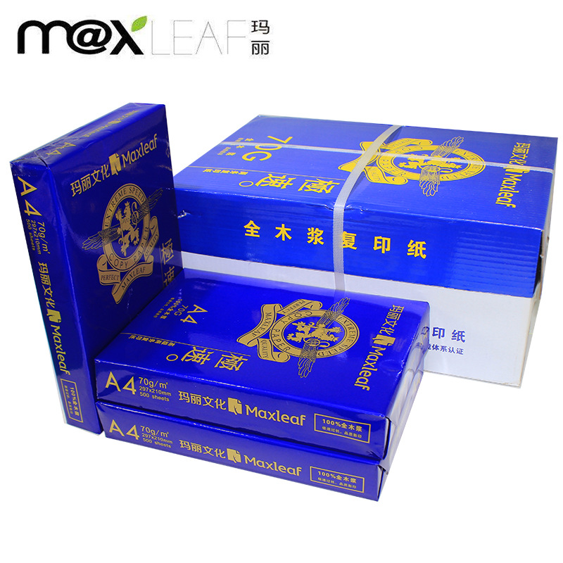 Mary Culture Office Paper Business A4 Copy Paper Print White Paper 70G For Student Scratch Paper A4 Paper Printing