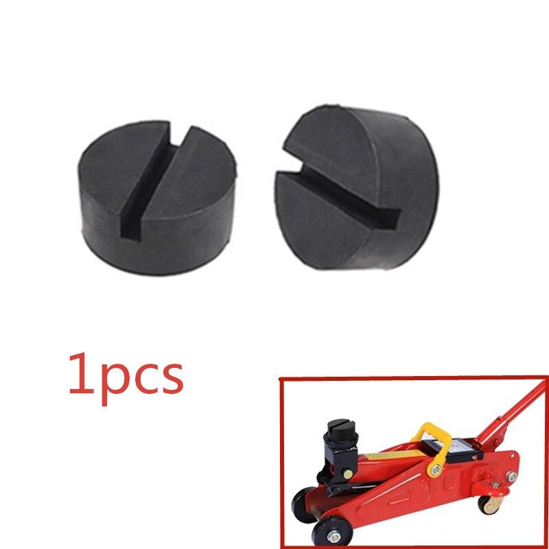 1pc universal 4 ton jack almofada de borracha do carro jack apoio bloco tipo aprimorado auto jack almofada de borracha ferramentas de reparo do carro
