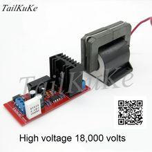 Carte dentraînement de paquet à haute tension, panneau de commande, générateur électrostatique, pièces dinverseur de paquet à haute tension