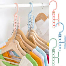 Multi-port Clothes Coat Hanger Organizer Support Baby Clothes Drying Racks Plastic Scarf Cabide Storage Rack Hangers For Clothes(China)