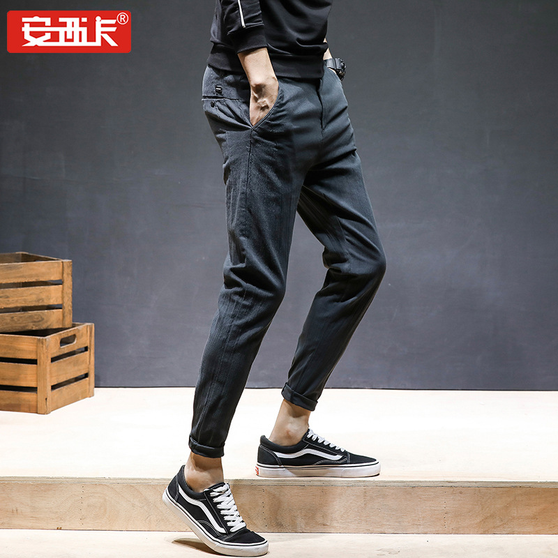 Autumn New Style Men'S Wear Cotton Elastic Skinny Casual Pants Young MEN'S Korean-style Slim Fit Casual Pants MEN'S Trousers 283
