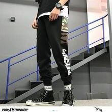 Privathinker Hip Hip Men Joggers Pants 2020 Streetwear Man C