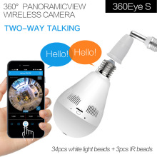 Panoramic 360-Degree Smart Bulb Monitoring Webcam Fish-Eye Machine Ultra-clear WiFi Network Household Mobile Phone Remote