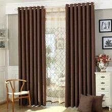 Современные однотонные коричневые затемняющие оконные шторы