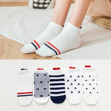 New Women Men Socks Casual Work Heart-shaped Cotton Love Fashion Sock Oil Funny Happy Comfortable Sock 2020 New(China)