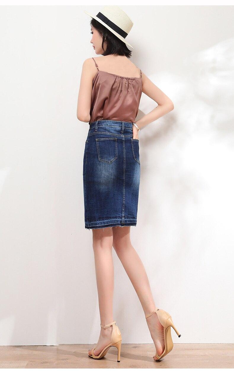 KSTUN Women Skirt Summer Fashion High Waist Step Skirt Embroidered Elastic Waist Denim Skirts Woman Single Button Push Up Jeans Skirt 17