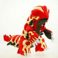 60cm Hight Big SizeGroudon Plush ToyToy Hobby Collection Doll Kawaii Gift for Girl