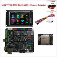 3d printer electronics mother board MKS BASE V1.6 + MKS TFT35 touch screen + MKS TFT WIFI module + filament detecting sensor