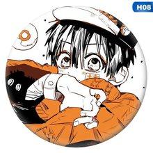 Японское аниме Jibaku Shounen Hanako-kun Nene Yashiro Teru Minamoto Hanako маскарадный унитаз Hanako-kun брошь на кнопке подарок