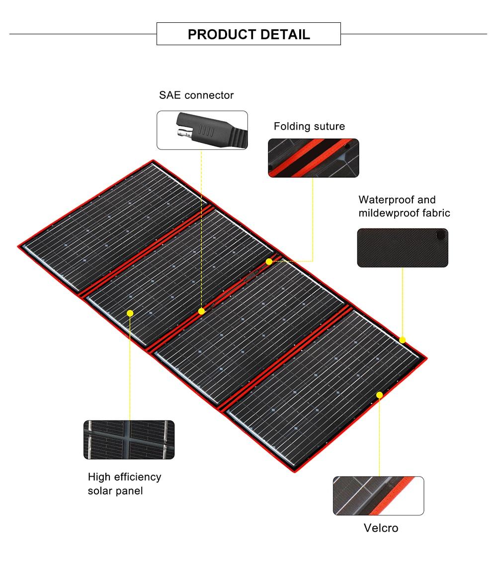 折叠板详情300M_11