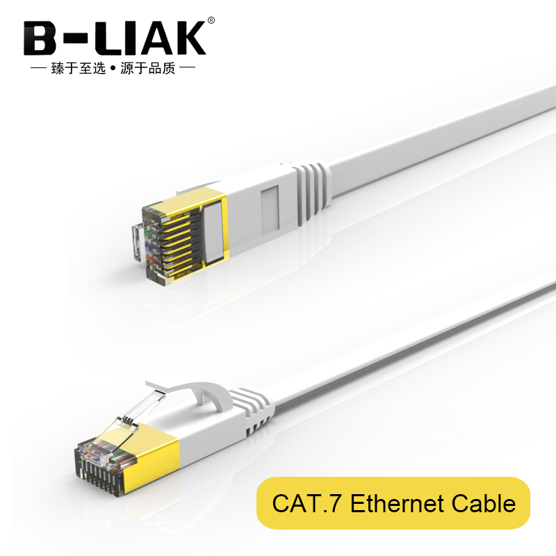 B-LIAK Ethernet Kabel Cat7 Lan Kabel STP RJ 45 Netzwerk Kabel rj45 Patchkabel/15m/20m/30m für Router Laptop Ethernet Kabel