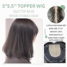 Vlasy-Peluca de cabello humano virgen, 5x5,5 pulgadas, Base superior de seda con Clip, peluquín Remy, Color Natural de densidad 150%