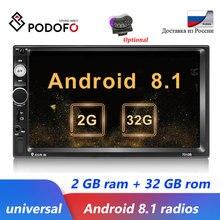 """Podofo 2Din автомагнитолы """" HD Автомобильный мультимедийный плеер Bluetooth Авторадио Стерео Android зеркальная связь MP5 плеер USB FM камера"""