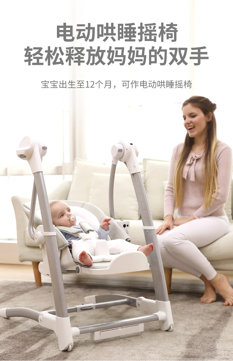 H679068ba98bd4ccca6f9f3ee2650ea131 Child dining chair electric coax baby artifact baby rocking blue chair child dining chair multifunctional baby rocking chair