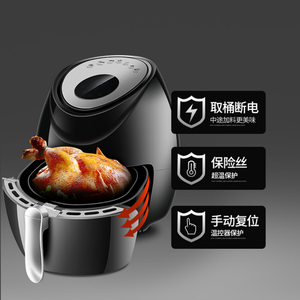 Image 4 - 5L Friggitrice Aria di Grande Capacità Friggitrice Aria Multi funzione per la Casa Senza Fumo di Frittura Elettrica Pan Smart Touch Screen patatine fritte Macchina