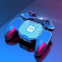 MEMO Gamepad fo PUBG Game Smartphone Game Controller Gaming Joystick Cooler Cool