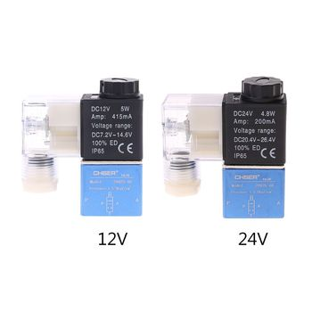 цена на 12V 24V Pneumatic Electric Solenoid Valve 2 Position 2 Way Normally Closed Air Magnetic Exchange Valve