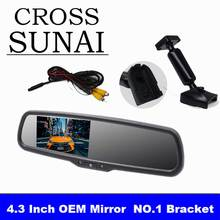 4.3 inch Car HD Rearview Mirror Monitor Auto Brightenss Change LCD Auto Dimming Night Vision Reversing Camera No.1 OEM Bracket hd 4 3 special bracket auto dimming interior mirror monitor auto anti glare mirror car parking monitor for vw fort kia toyota