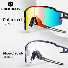 ROCKBROS Photochromic Cycling Glasses Polarized Built-in Myopia Frame Sports Sunglasses Men Women Glasses Cycling Eyewear Goggle
