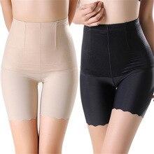 Женские Бесшовные Короткие штаны с высокой талией, облегающее нижнее белье размера плюс 4XL, дышащие шорты-боксеры под юбку