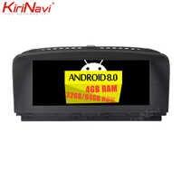 KiriNavi 8 Core 4 + 64G 8,8 2din Android 8.0 multimedia auto dvd player für BMW 7 Serie E65 e66 automotivo head unit auto radio