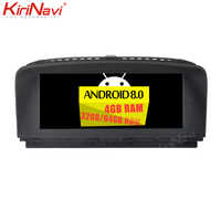 KiriNavi 8 Core 4 + 64G 8,8 2din Android 8,0 multimedia reproductor de dvd del coche para BMW serie 7 E65 E66 automotivo unidad auto radio